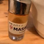 麺場 浜虎 - 味変スパイス