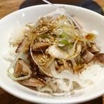 Mensakabamagari - ミニ叉焼