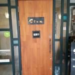 98075585 - お洒落な入口
