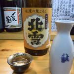 七五三 - 北雪(超大辛口清酒)