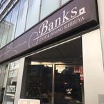 Banks cafe & dining -