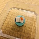 和菓子処 菊家 - 『絵日記』