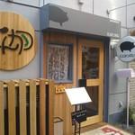 Butanikusemmontentonkatsunori - 「とんかつ」の文字で豚を描く