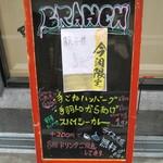 ぶどう枝焚焼き串焼き&ワイン BRANCH -