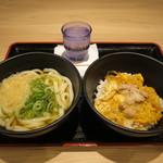 98088746 - かけうどん 210円、親子丼 300円
