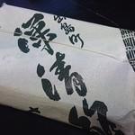 98089877 - 包装♪