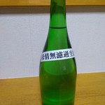 平野醸造合資会社 - 限定のお酒