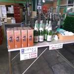 平野醸造合資会社 - 平野醸造のメイン酒