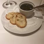 かえりやま - ☆6パンとタップナードソース