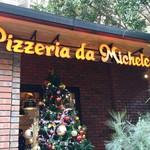 アンティーカ ピッツェリア ダ ミケーレ - クリスマス前、大きなツリーも出ていました