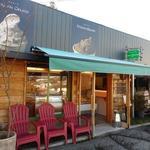 カツラソウ カフェ ハレテラス - お店の外観