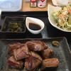 BOUNO参丁目 - 料理写真:2018年12月8日  ママの気まぐれ定食(サイコロステーキ)