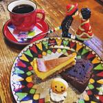 Grow up company - ハーフ&ハーフ ガトーショコラとチーズケーキ