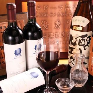 蔵元直送ワインを多数ご用意。こだわりの日本酒取り揃えています