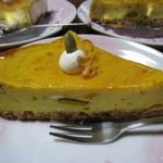 フクスベルグ - かぼちゃのチーズケーキ