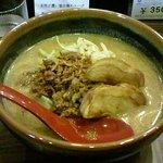 9810350 - 北海道味噌(\680)