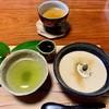 青岸寺内茶寮 喫茶去 - 料理写真:ほうじ茶プリンの煎茶セット400円