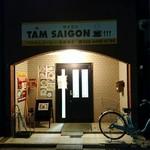 タム サイゴン -