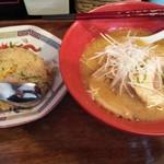 しろく - 鶏白湯+半チャンセット(950円)