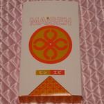 98104726 - ミックスサンド874円(税込)
