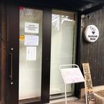 Handicraft Works - 店舗外観