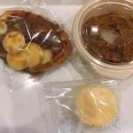 98107507 - 自家製カレーピザ、豆と野菜と挽肉のカレー、チーズケーキ