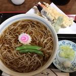 ふじくら - 料理写真: