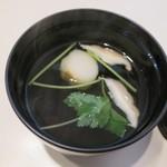 鍋茶屋 -
