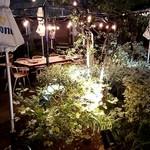 山形飛魚 亞呉屋 - エデンの中庭