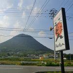 9811435 - 上田うどんと讃岐富士