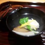 豪龍久保 - 松葉蟹真丈のお椀