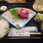 串焼き処炙り - マグロ(赤身)定食(750円)