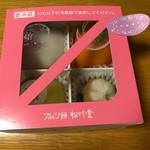 松竹堂 - フルーツ餅の箱