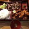 焼肉のまルぜん - 料理写真:牛焼肉定食