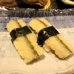 よし寿司 - 子持ち昆布
