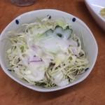 オージャスカレー - 料理写真:日替わりカレー税込650円のサラダ