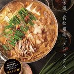 七福ろう - 山椒味噌もつ鍋