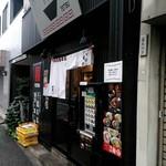 98120107 - 店外観