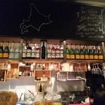 北海道キッチン Bakurico - open kitchen にはなまら旨そげな食材たち