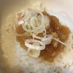 98122198 - 鶏おろしポン酢丼