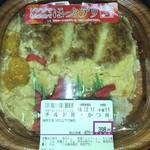 イオンスーパーセンター - 料理写真:かつ丼 429円