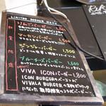 ICON - 店内メニュー