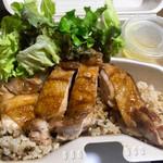 98127973 - チキン照り焼きプレート850円。ご飯は玄米をチョイス。