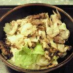 9813419 - 焼肉サラダうどん(1000円)