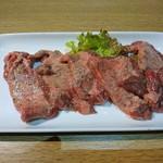 はな - 上牛タン(1350円)