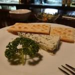 南サンボア洋酒店 - ブルーチーズを一つ下さいな
