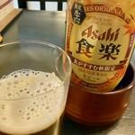 98131793 - 瓶ビール