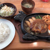 ヤマト - 料理写真:シングルハンバーグ880円