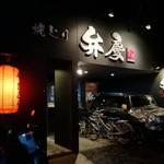 焼とり弁慶 - お店の外観(夜間)です。(2018年12月)