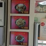 98136407 - いろんな丼です♪(*≧∀≦*)